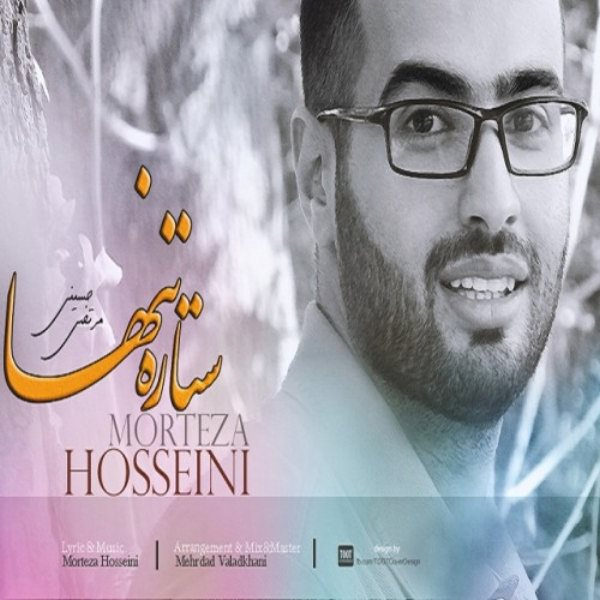 Morteza Hosseini - Setareh Tanha
