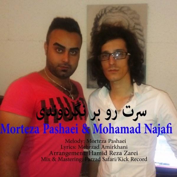 Morteza Pashaei & Mohamad Najafi - Saret Ro Barnagardondi