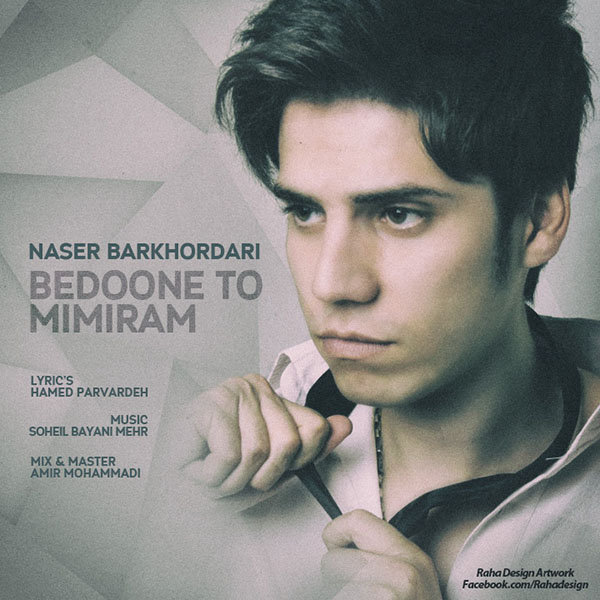 Naser Barkhordari - Bedoone To Mimiram