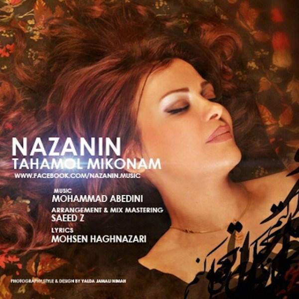 Nazanin - Tahamol