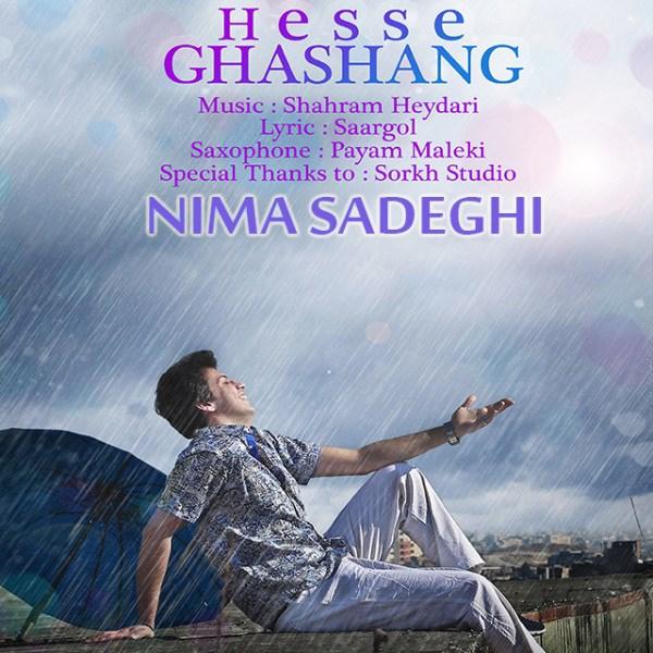 Nima Sadeghi - Hese Ghashang