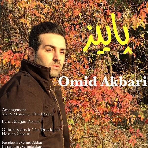 Omid Akbari - Paeiz