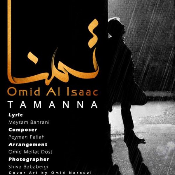 Omid Al Isaac - Tamanna