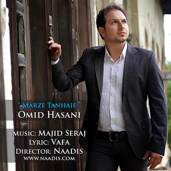 Omid Hasani - Marze Tanhaie