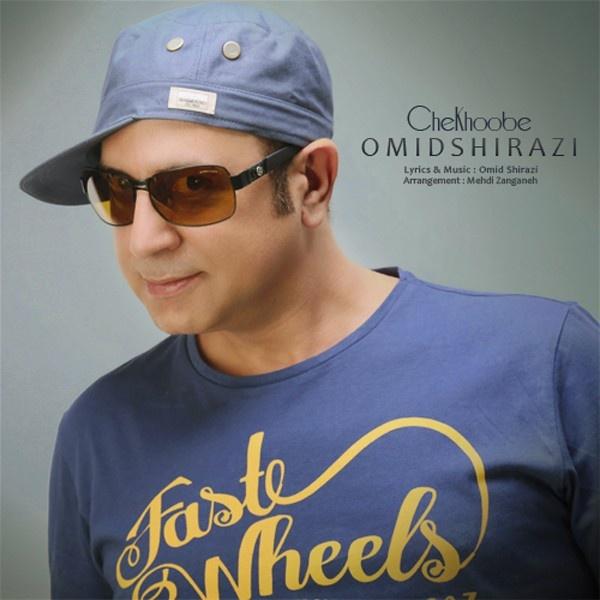 Omid Shirazi - Che Khoobeh
