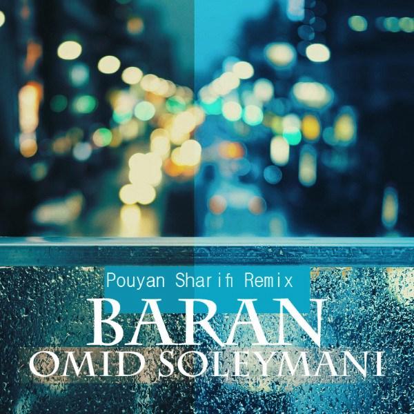 Omid Soleymani - Baran