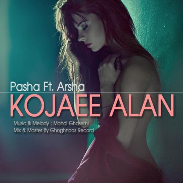 Pasha - Kojaee Alan