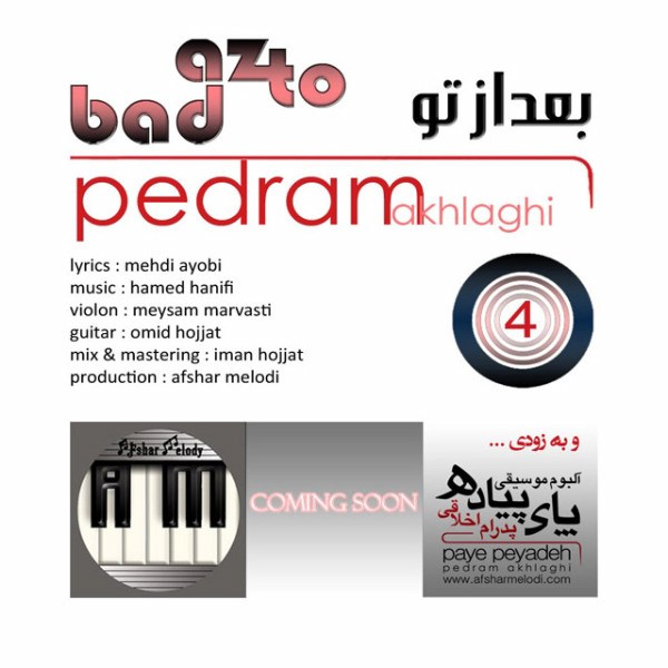 Pedram Akhlaghi - Bad Az To