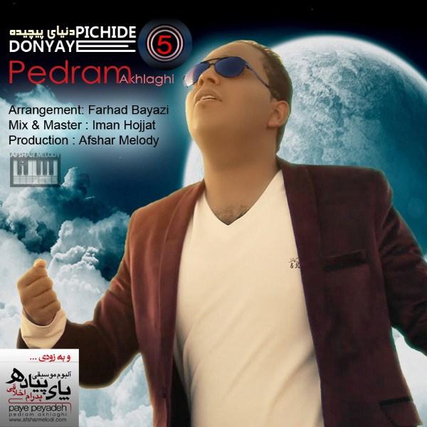 Pedram Akhlaghi - Donyaye Pichide