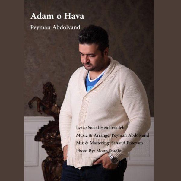 Peyman Abdolvand - Adamo Hava
