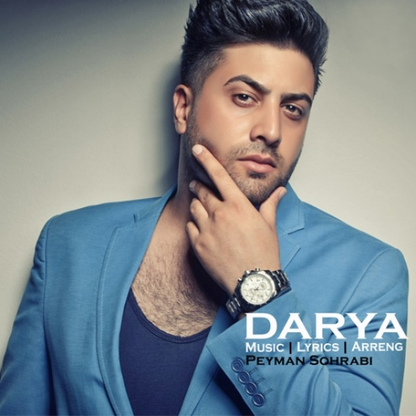 Peyman Sohrabi - Darya