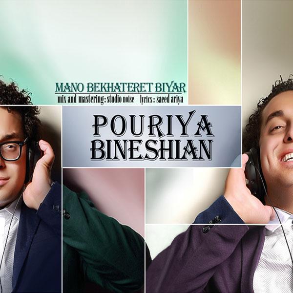 Pouriya Bineshiyan - Mano Be Khateret Biyar