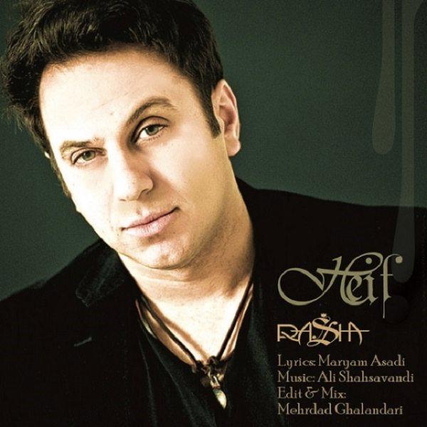 Rasha - Heif