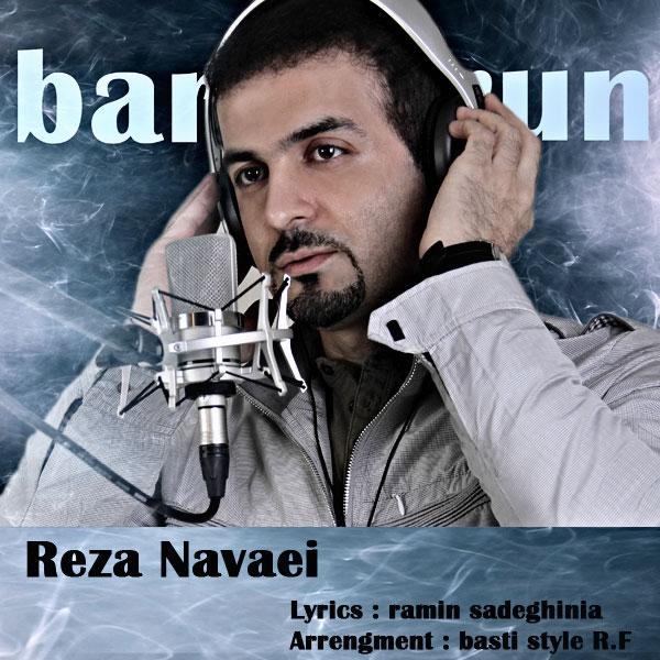 Reza Navaei - Baroon