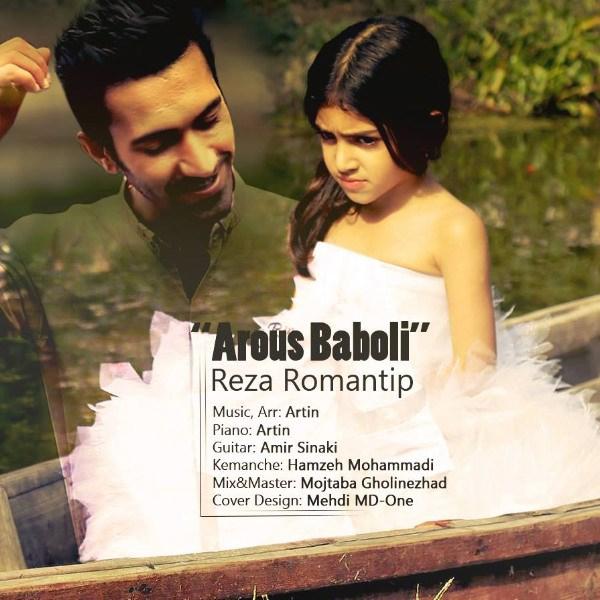 Reza Romantip - Arous Baboli