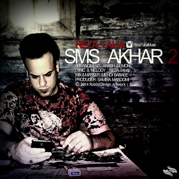 Reza Taha - Sms Akhare (New Version)