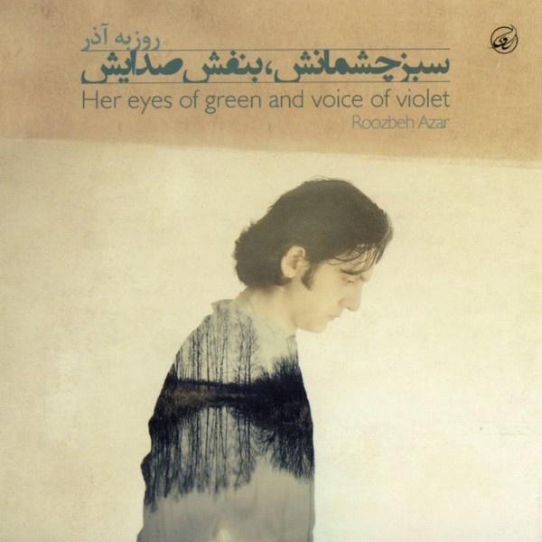 Roozbeh Azar - Waltze Aftab (Waltz)