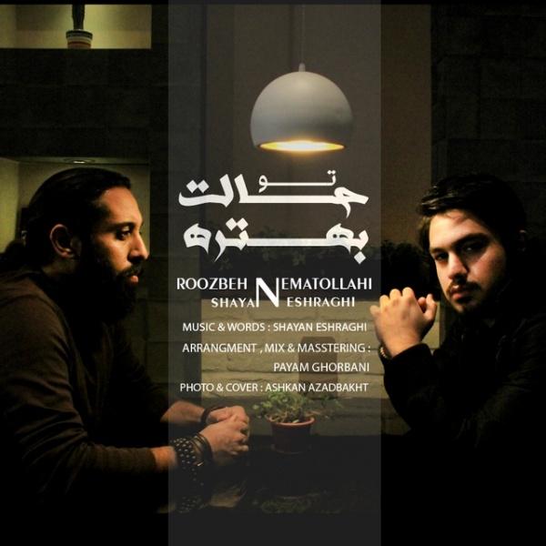 Roozbeh Nematollahi - To Halet Behtare (Ft Shayan Eshraghi)