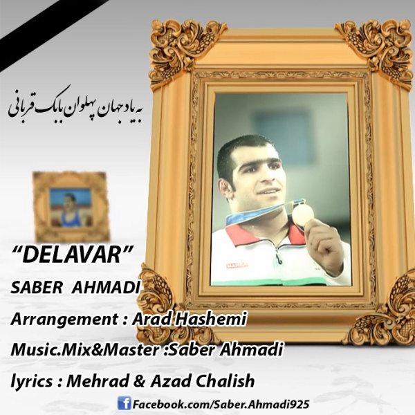 Saber Ahmadi - Delavar