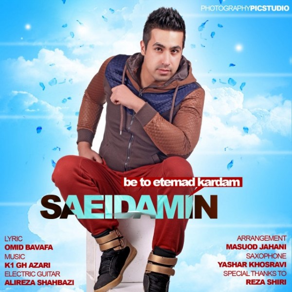 Saeed Amin - Be To Etemad Kardam