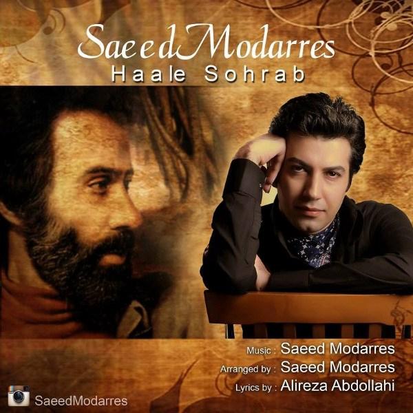 Saeed Modarres - Haale Sohrab