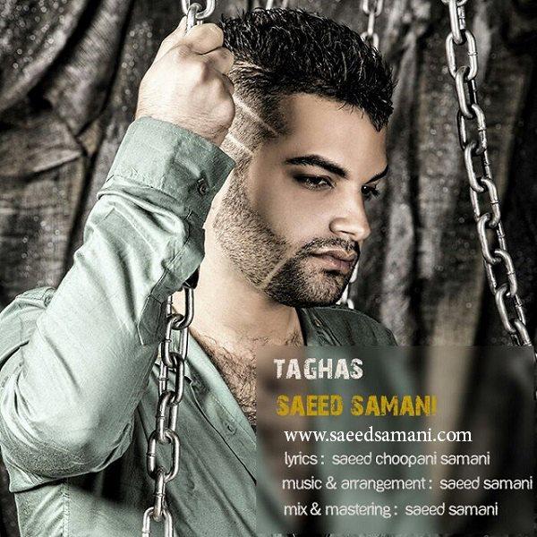 Saeed Samani - Taghas