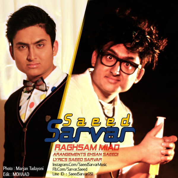 Saeed Sarvar - Raghsam Miad