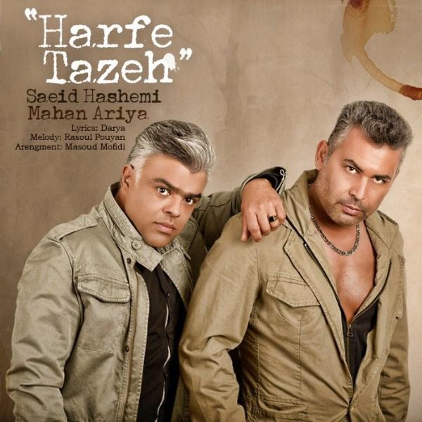 Saeid Hashemi - Harf Taze (Ft Mahan Ariya)