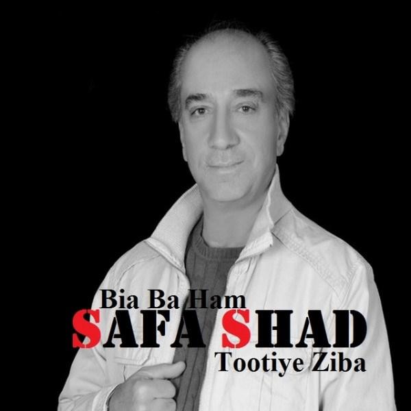 Safa Shad - Tootiye Ziba