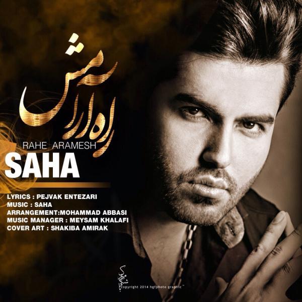 Saha - Rahe Aramesh