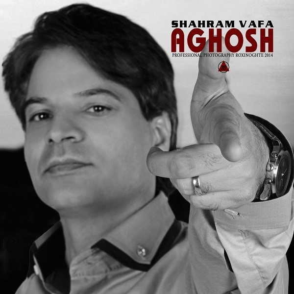 Shahram Vafa - Aghoosh