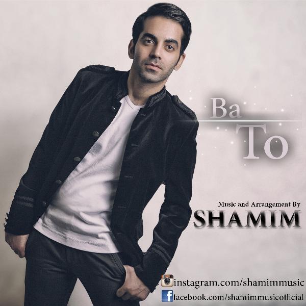 Shamim - Ba To