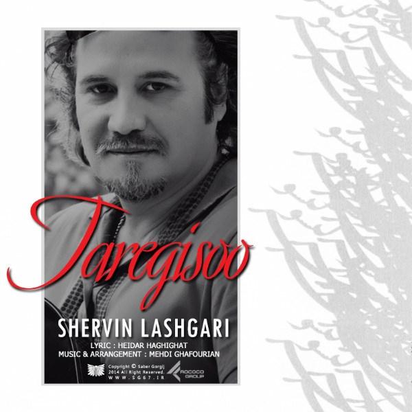 Shervin Lashgari - Tare Gisoo