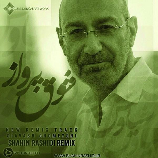 Siavash Ghomayshi - Shoghe Parvaz (Shahin Rashidi Remix)