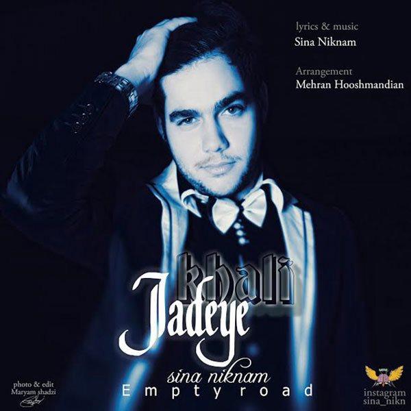 Sina Niknam - Jadeye Khali