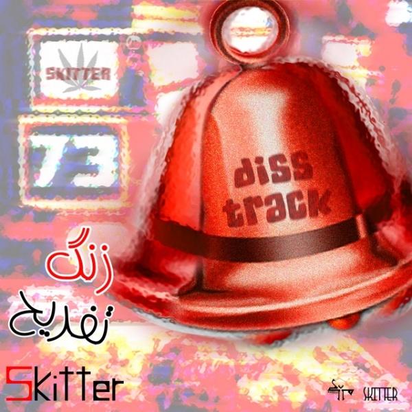 Skitter - Zang Tafrih