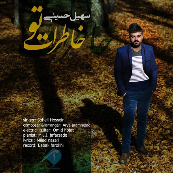 Soheil Hosseini - Khaterate To