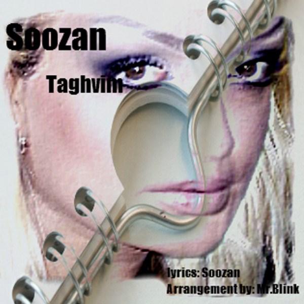 Soozan - Taghvim