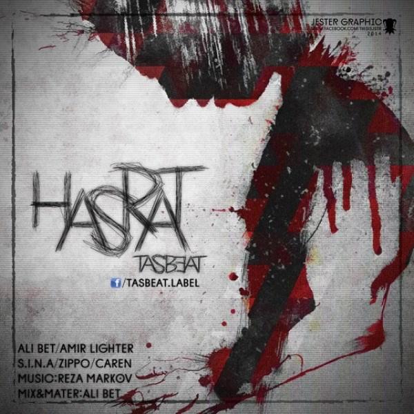 Tasbeat - Hasrat