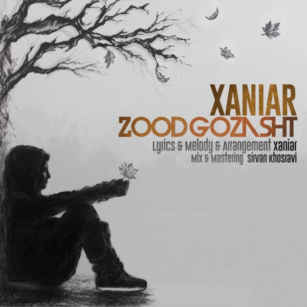 Xaniar - Zood Gozasht