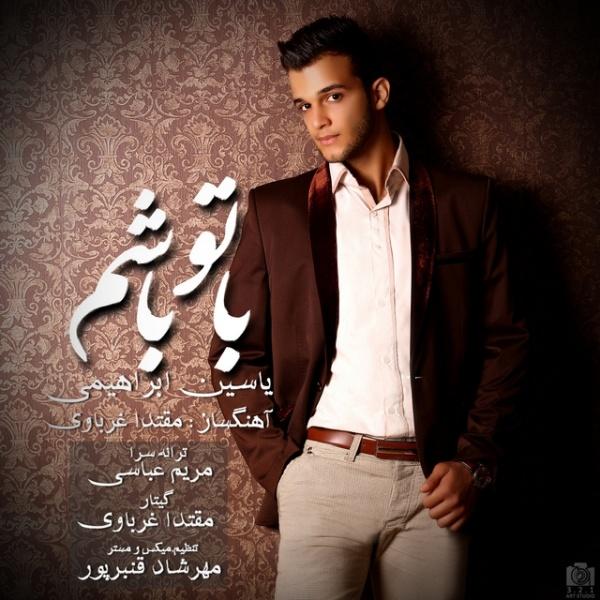 Yasin Ebrahimi - Ba To Basham