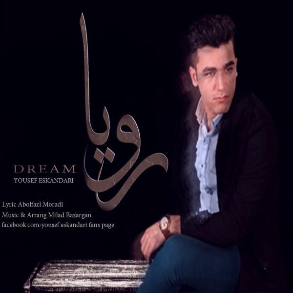 Yousef Eskandari - Roya