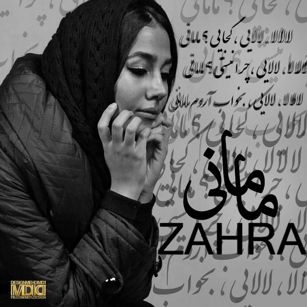 Zahra - Mamani