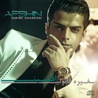 Afshin-Negam-Kon-(Remix)