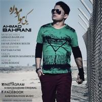Ahmad-Bahrani-Yeki-Havamo-Dare