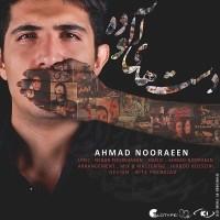 Ahmad-Nooraeen-Dasthaye-Aloodeh