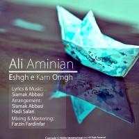 Ali-Aminian-Eshghe-Kam-Omgh