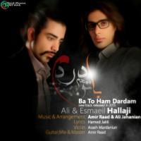 Ali-Hallaji-Ba-To-Hamdardam-(Ft-Esmaeil-Hallaji)