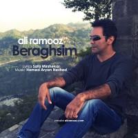 Ali-Ramooz-Beraghsim