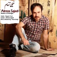 Alireza-Sajadi-Kheili-Tanham